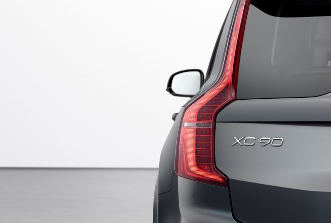 The New Volvo XC90 R-Design T8 Twin Engine in Thunder Grey